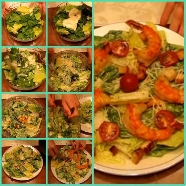 собираем салат с креветками