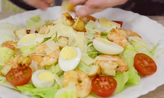 украсить салат
