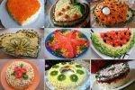 Рецепты праздничных блюд