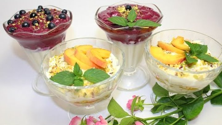 Десерты простые и вкусные