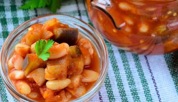 Салат c баклажанами и фасолью на зиму