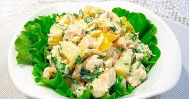 Салат из копчёной курицы с грибами