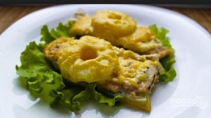Говядина по-французски с ананасами
