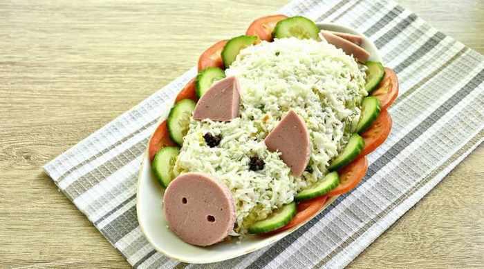Салат в виде свинки на новый год