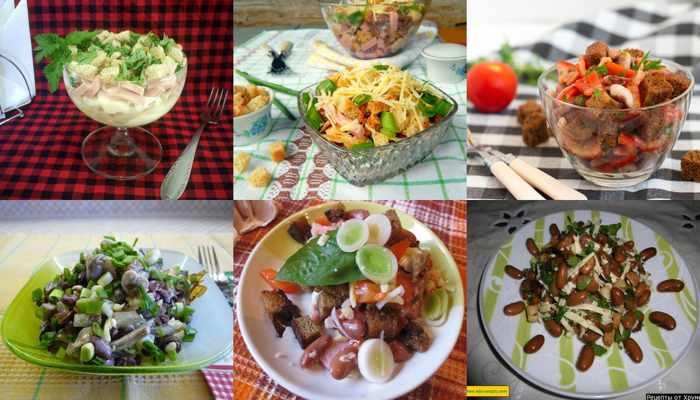Салаты с фасолью и сухариками