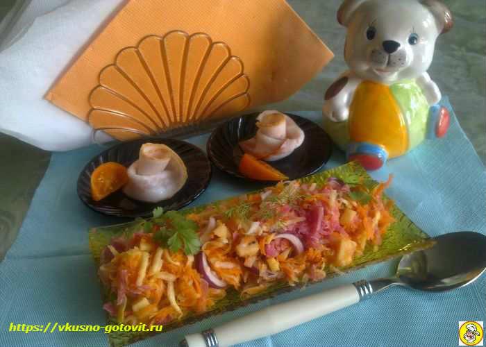 Салат с репой, морковью и яблоком